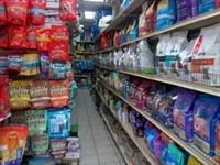 pet supply store kings - 1