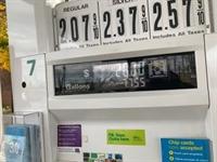 gas c store nassau - 1
