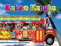 Kukoo Kunuku Studio Shot Advertisement