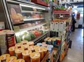 Food Market In Nassau County For Sale