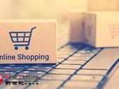 E-bay Online Furniture Sale Melbourne #4407417 For Sale