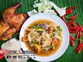 Asian Restaurant -- Ashburton -- #5058697 For Sale